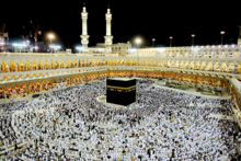 Fotokunst-Mekka
